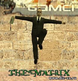 CSFIGHT. Статья про Прыжок из матрицы в Counter-Strike. Матрица в cs 1.6